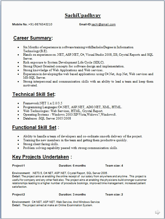 be puter science fresher resume