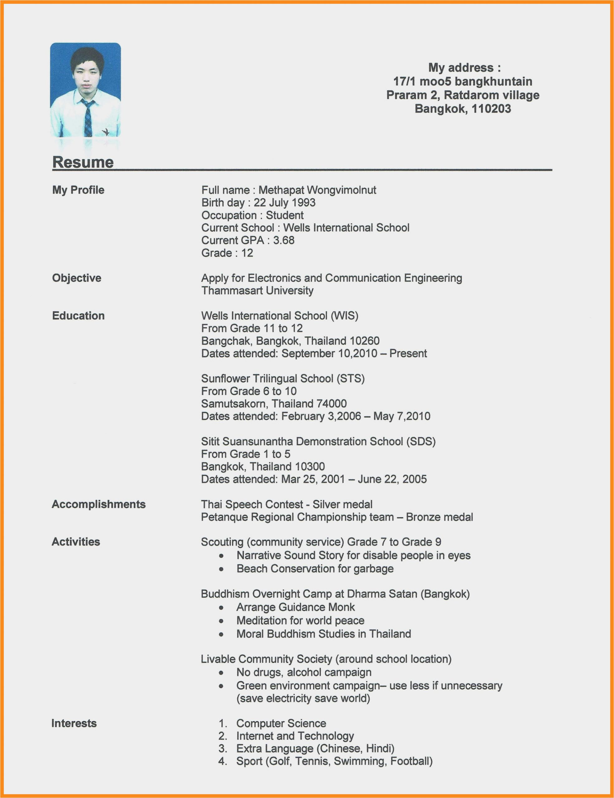 11 12 resume examples for teenagers first job