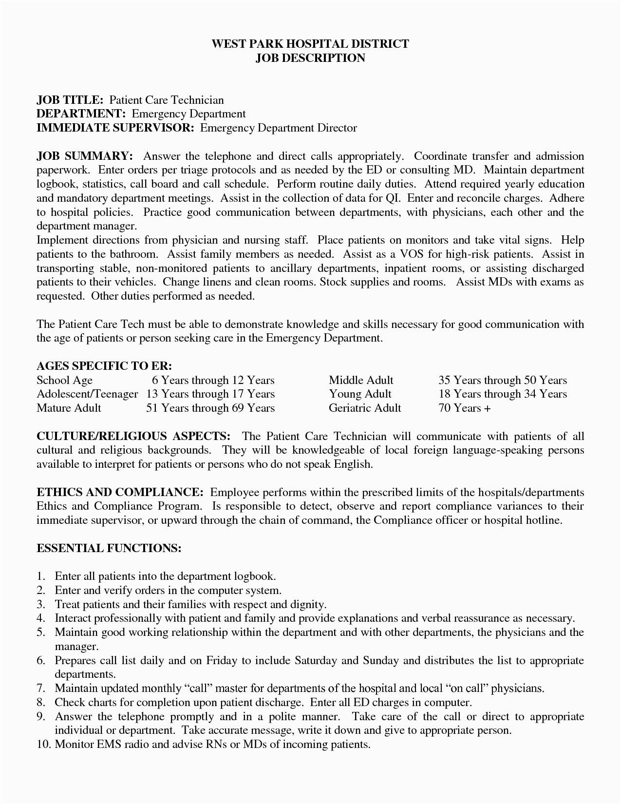 12 13 resume job objective sample