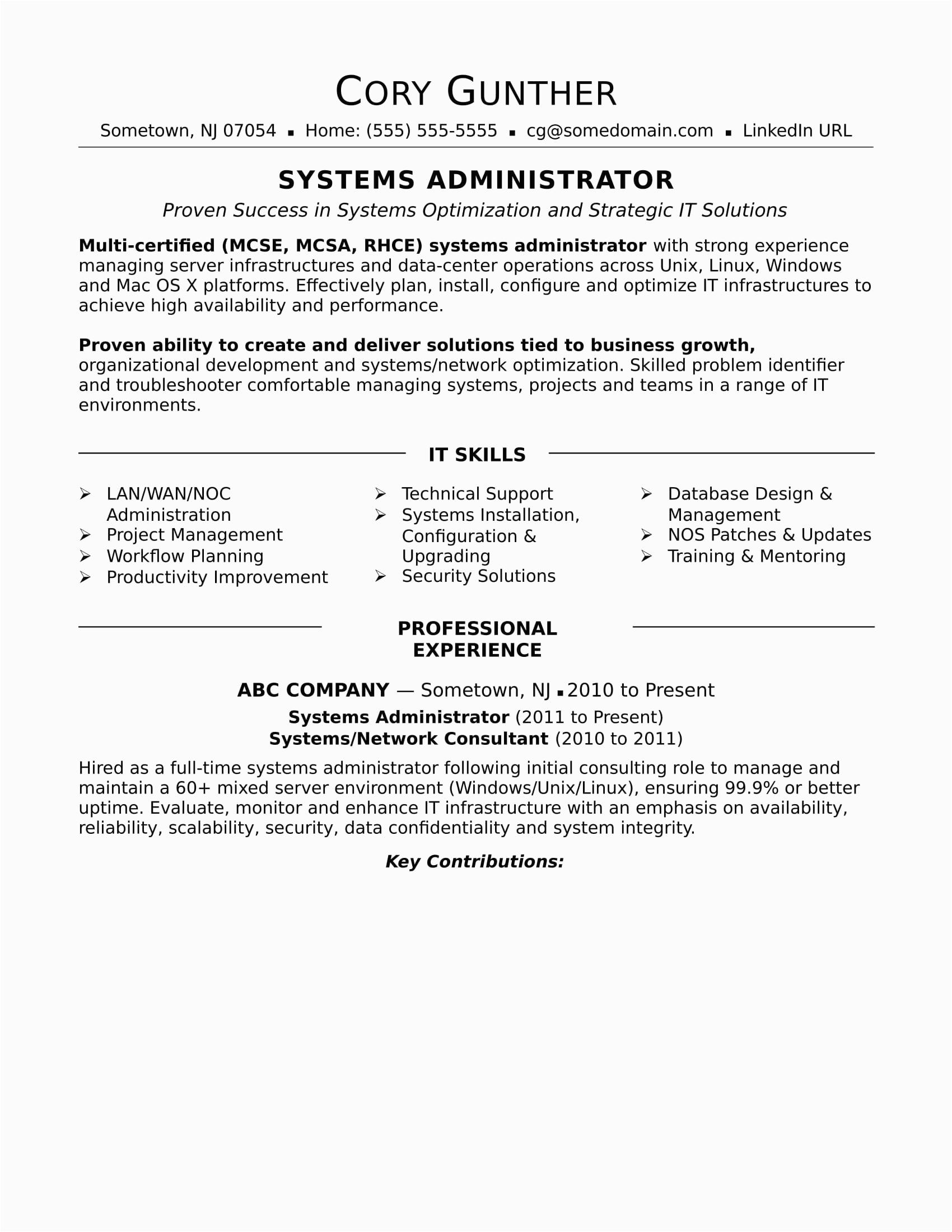 network administrator resume
