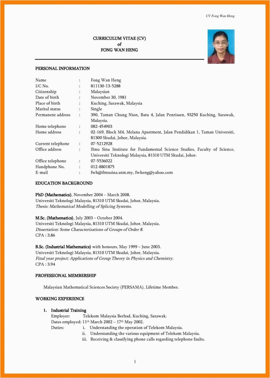 Simple Sample Resume format Free Download Simple Resume Template Free Download Addictionary