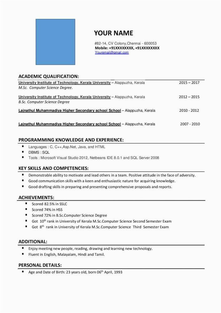 sample resume for freshers engineers