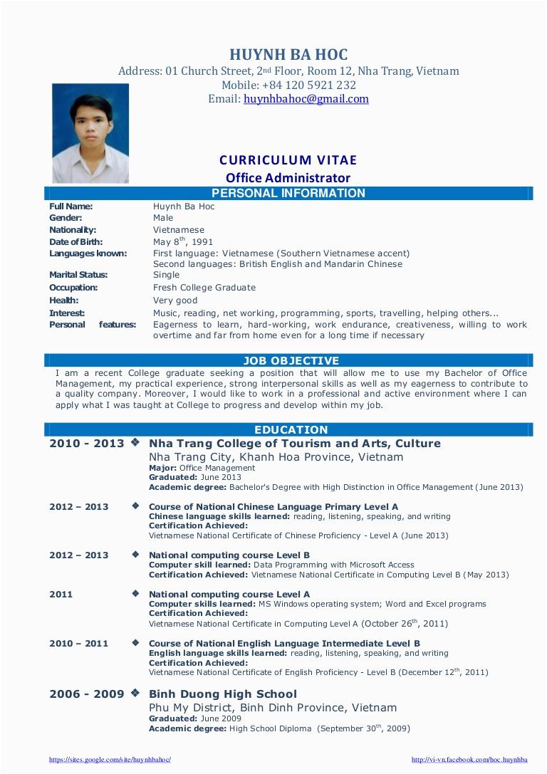cv resume sample for fresh graduate of office administration