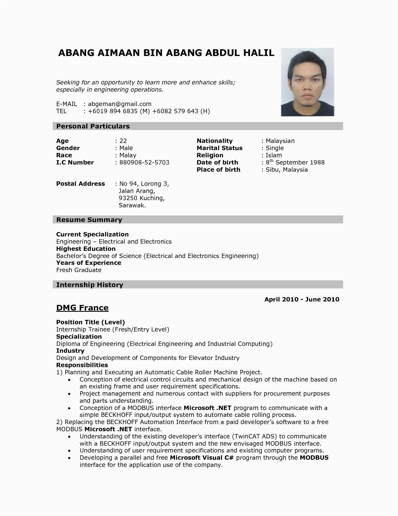 example of good resume for job