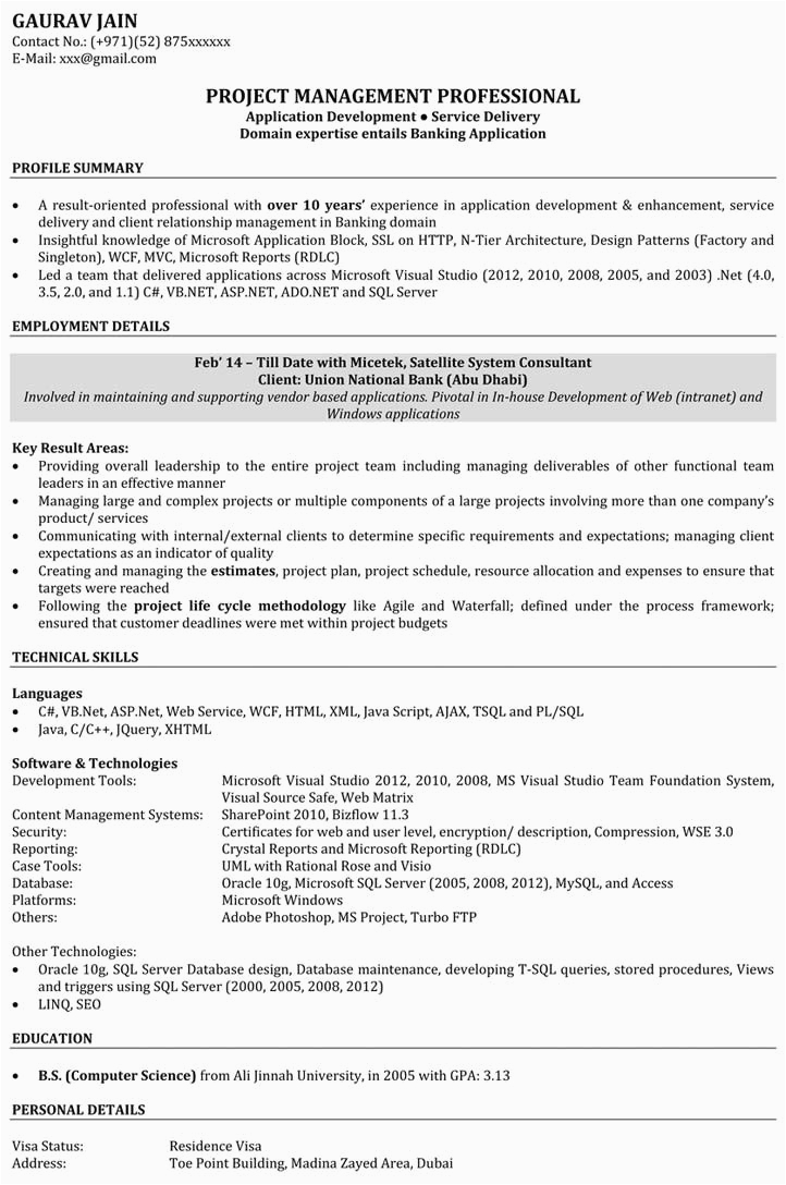 sample resume for software engineer with 1 year experience