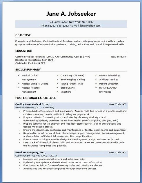 medical coding resume no experience