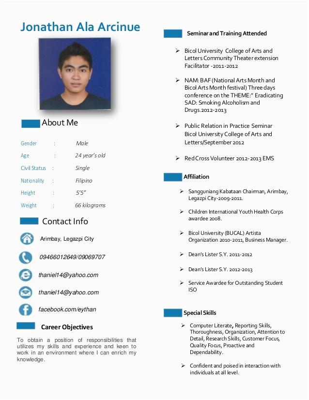 eythanresume pdf
