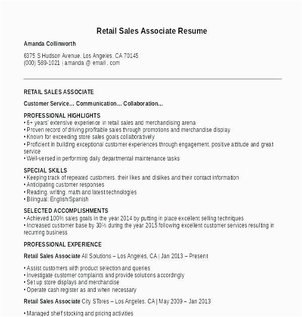 retail resume examples no experience