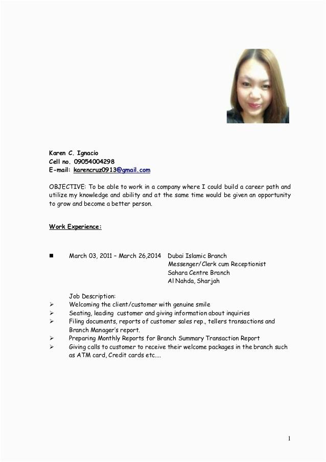 khaye cv 2014 updated