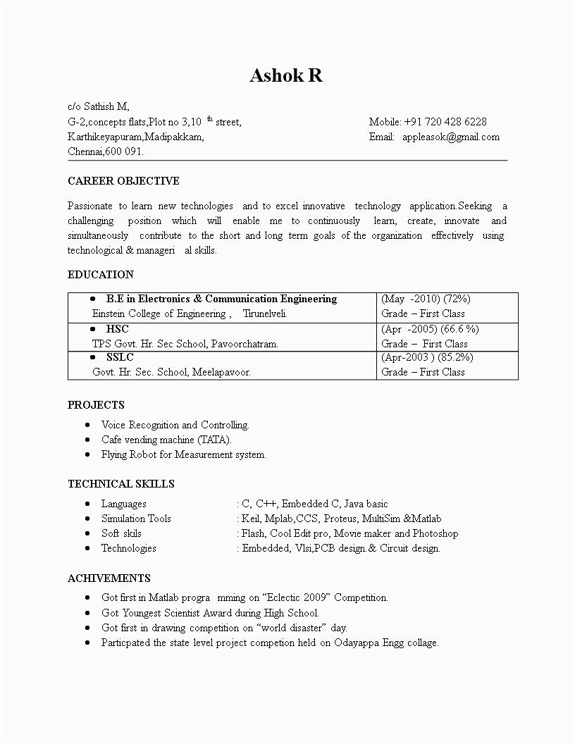 electronics engineering fresher resume format
