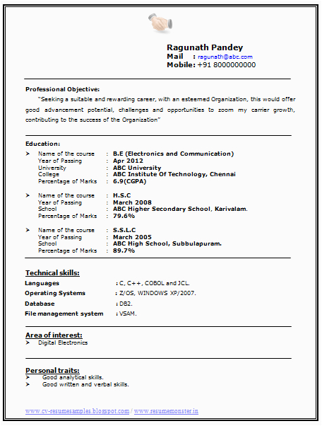 resume format for ece freshers pdf