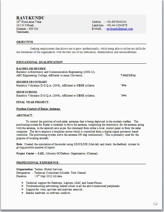 electronic engineer resume format
