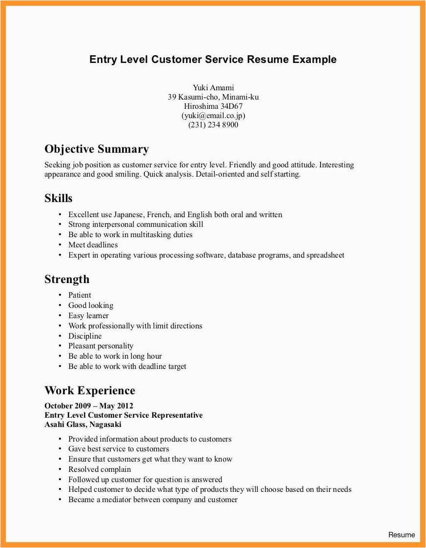 job application beginner first job