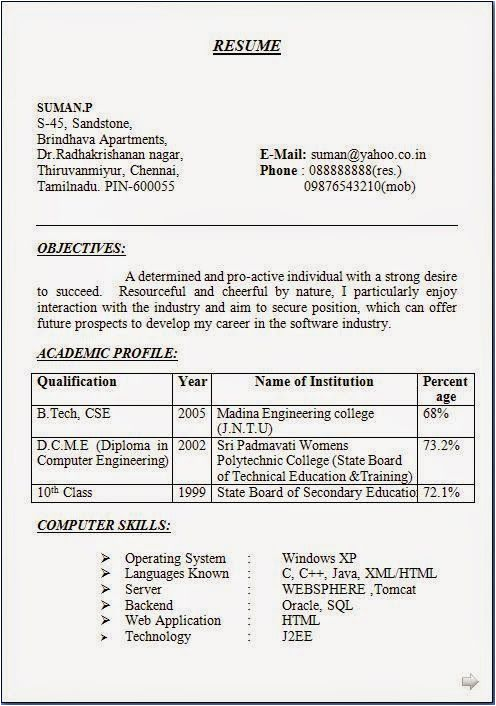 resume for btech students cse