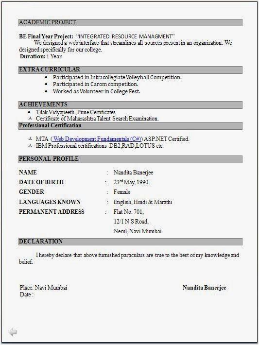 resume format for fresher teacher job