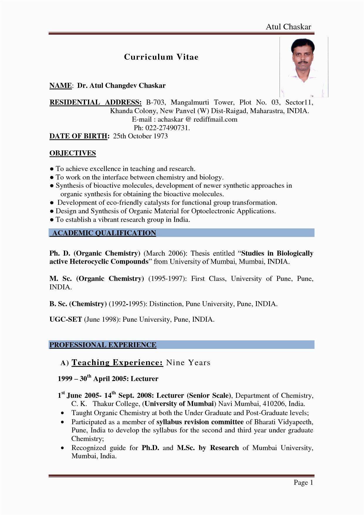indian resume format pdf
