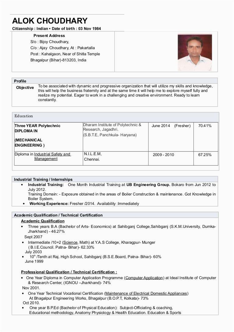 resume format for freshers mechanical 11