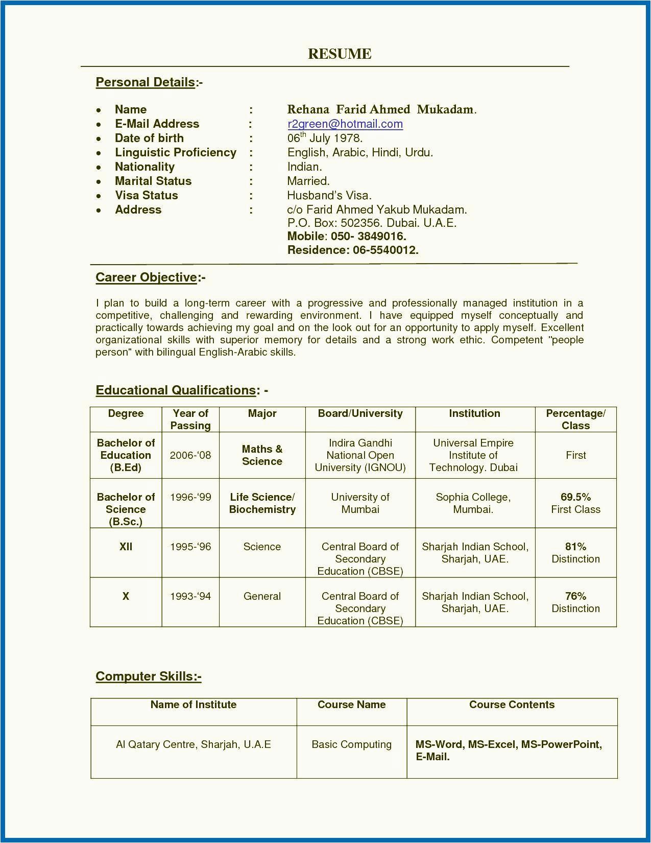 Sample Resume for School Teacher India Resume Of A Teacher India Teachers Resume format India