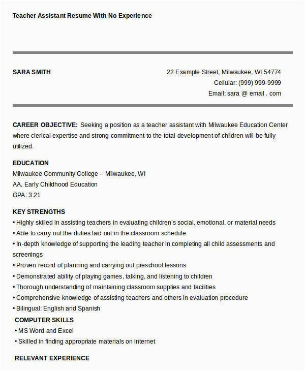 professional teacher resume