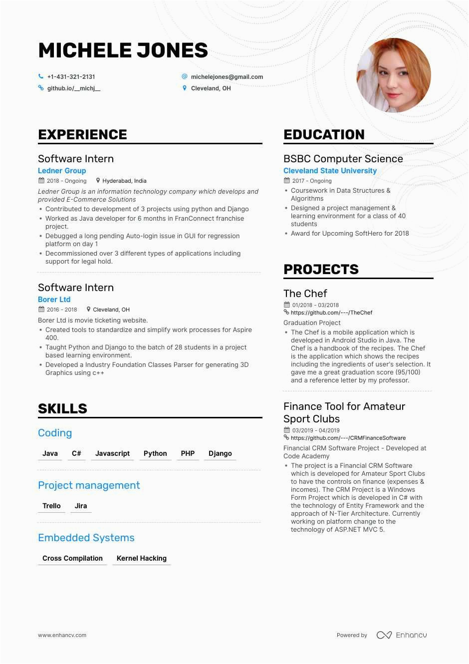 entry level software engineer