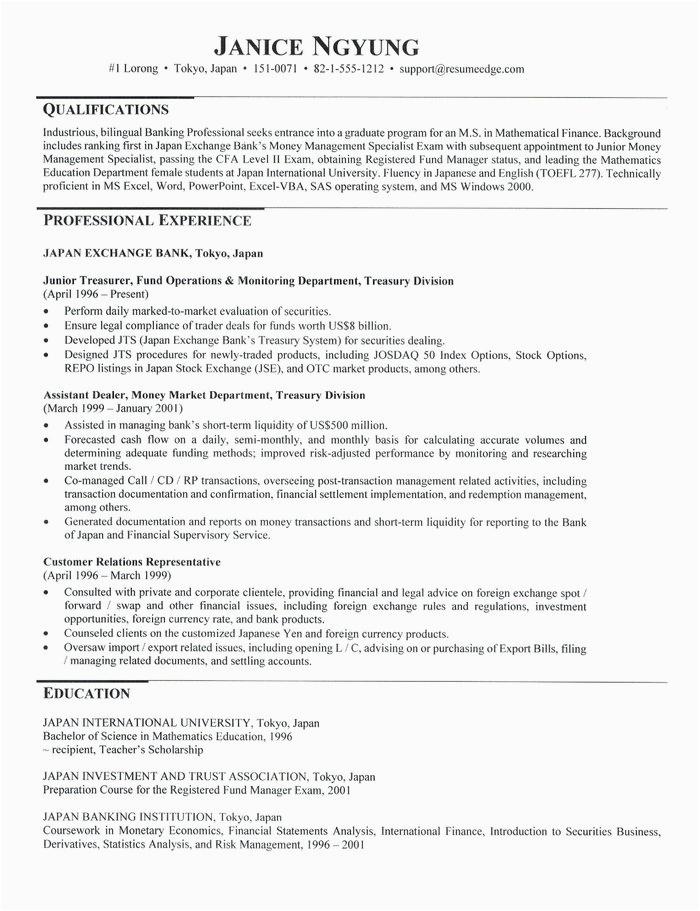 graduate school admissions resume