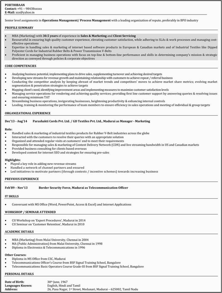 11 12 resume sample of customer service