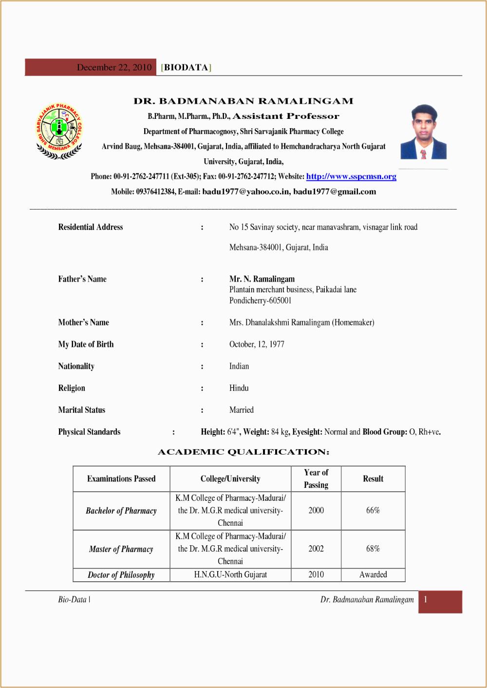 Sample Resume for Fresher School Teacher In India Indian School Teacher Resume format