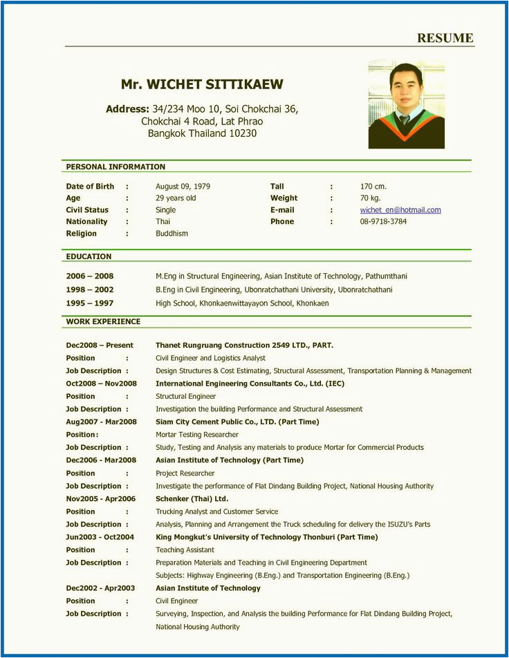Sample Resume for Job Interview Pdf Resume for Job Interview Pdf Download In 2020