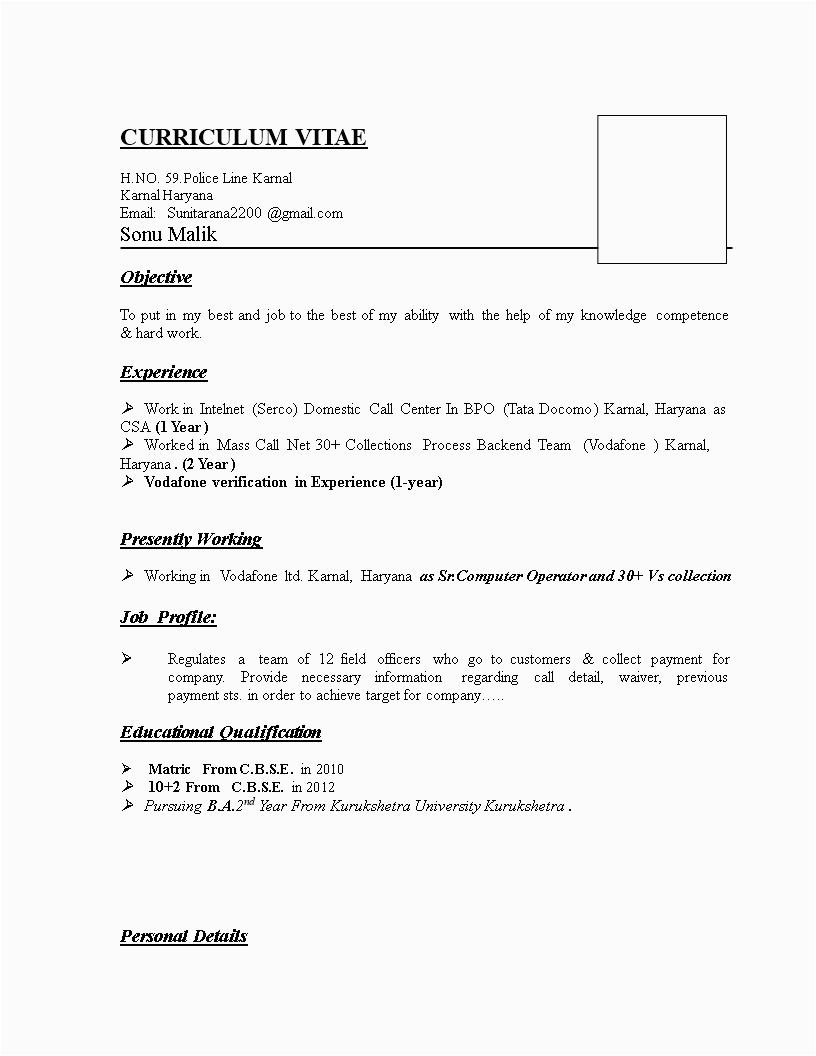 bpo resume sample