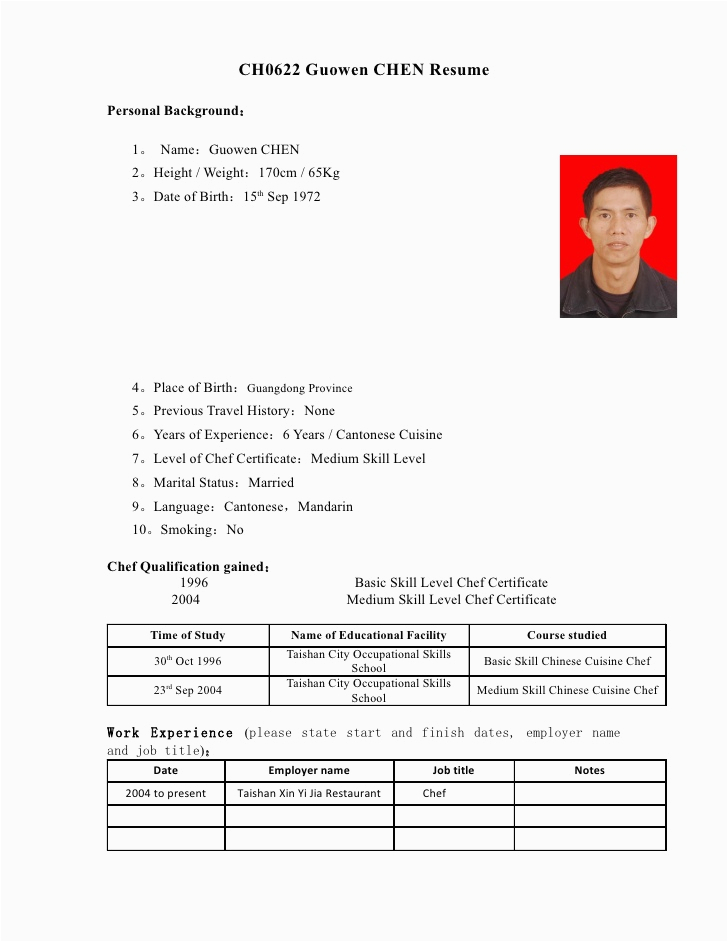 Sample Resume with Height and Weight Ch0622 Guowen Chen Cv English