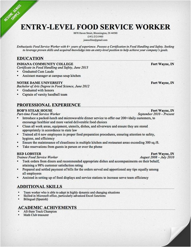 Entry Level Food Service Resume Sample Entry Level Food Service Worker Resume Sample