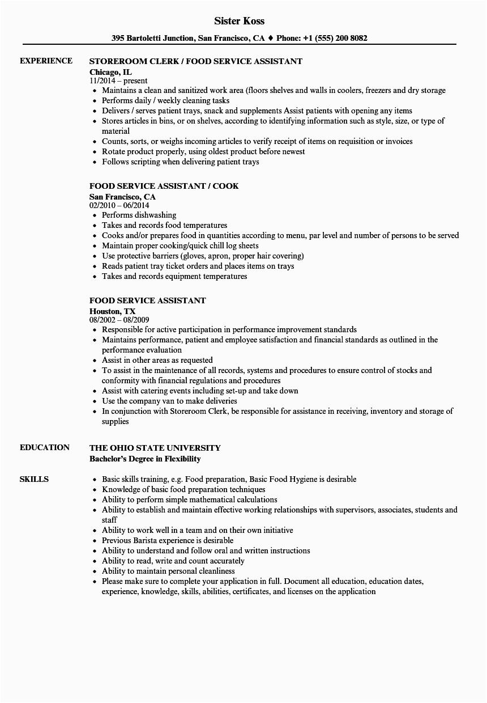 food service assistant resume sample