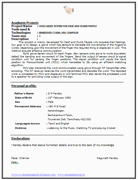 Resume Samples for Electronics and Communication Engineers Over Cv and Resume Samples with Free Download