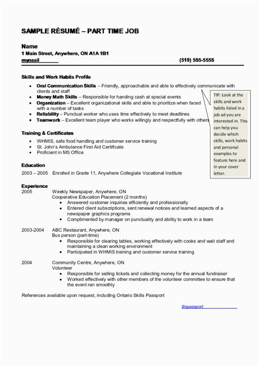 part time job resume template