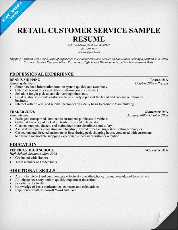 Sample Resume Customer Service Retail Store Customer Service Resume Examples Resume Panion